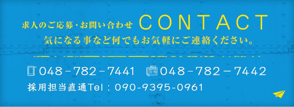 0:contact_bnr